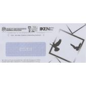 Envelope, 100gsm Woodsfree Quantity: 1000